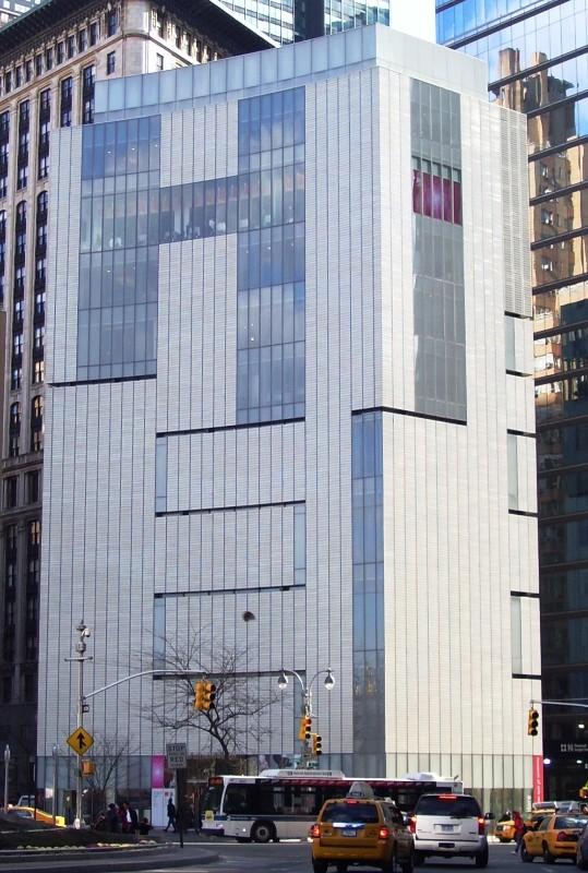 Museum of Arts and Design (Manhattan, NY)