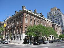 Americas Society (Manhattan, NY)