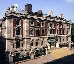 Cooper-Hewitt, National Design Museum (Manhattan, NY)