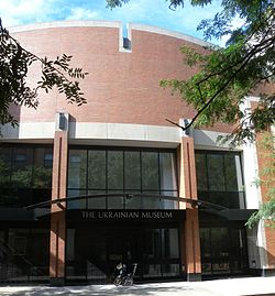 Ukrainian Museum (Manhattan, NY)