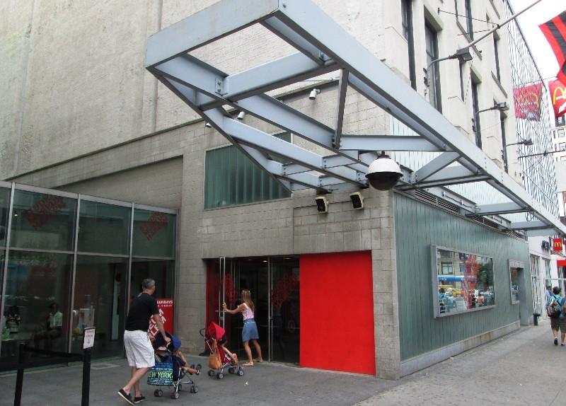 Studio Museum Harlem (Manhattan, NY)