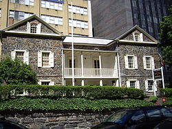 Mount Vernon Hotel Museum & Garden (formerly the Abigail Adams Smith Museum) (Manhattan, NY)