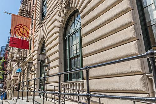 115th Street Library (Manhattan, NY)