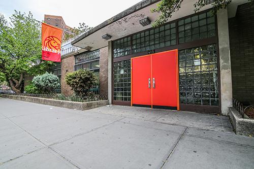 Hamilton Fish Park Library (Manhattan, NY)