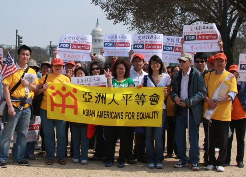 Asian Americans For Equality