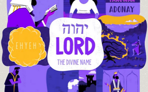 "The Animated Bible: YHWH – ""LORD"" – The Shema Word Series Part 02 (Video)"