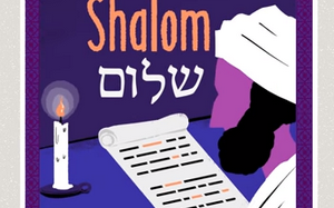"The Bible Animated: Shalom – ""Peace"" – The Shema Word Series Part 06 (Video)"