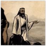 animated_bible_300x300