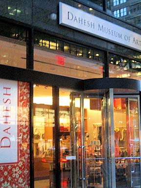 The Dahesh Museum (Manhattan, NY)