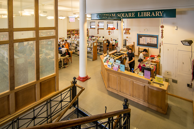 Chatham-Square-Library2