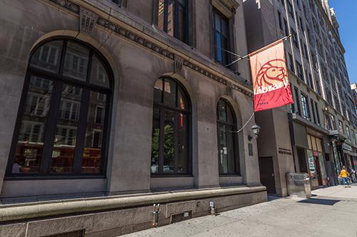 Epiphany Library (Manhattan, NY)