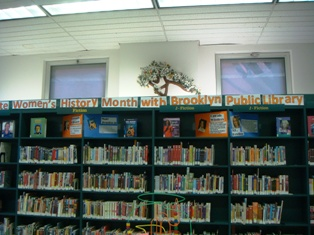 McKinley Park Library (Brooklyn, NY)