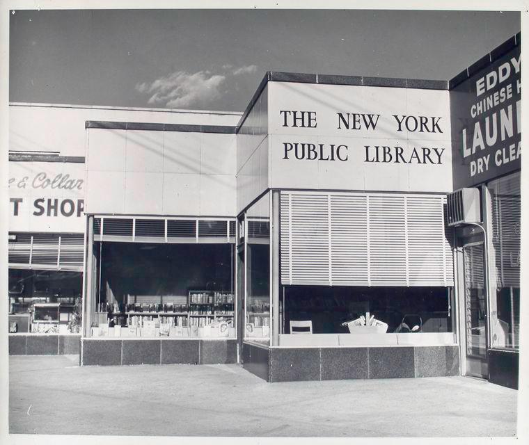 Dongan Hills Library ( Staten Island)